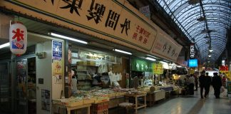 mercado de okinawa